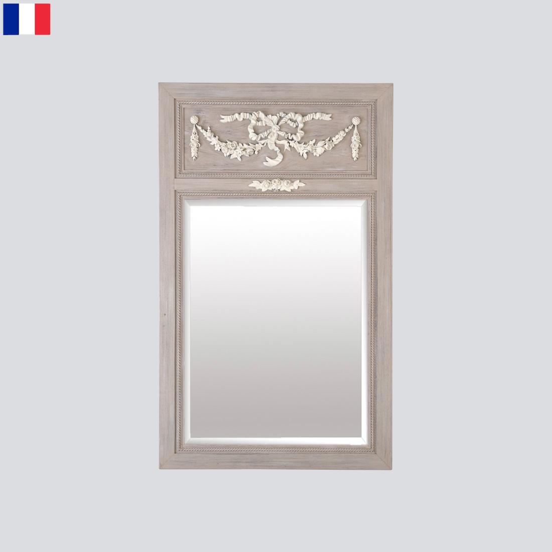 Miroir soleil r tro m tal 3 coloris 65x90 emde for Miroir trumeau